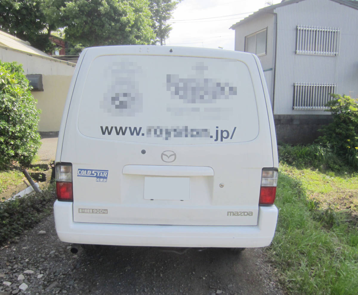 2室式冷蔵冷凍車 マツダ ボンゴ マイナス20度 /5MT/4WD ターボディーゼル 売り切り_画像6