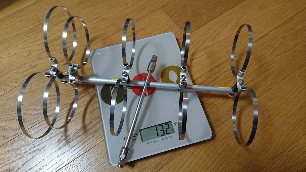 ハンディ機直結 1200Mhz用 5エレメント ツインループアンテナ(真鍮同軸管付)No15_画像4