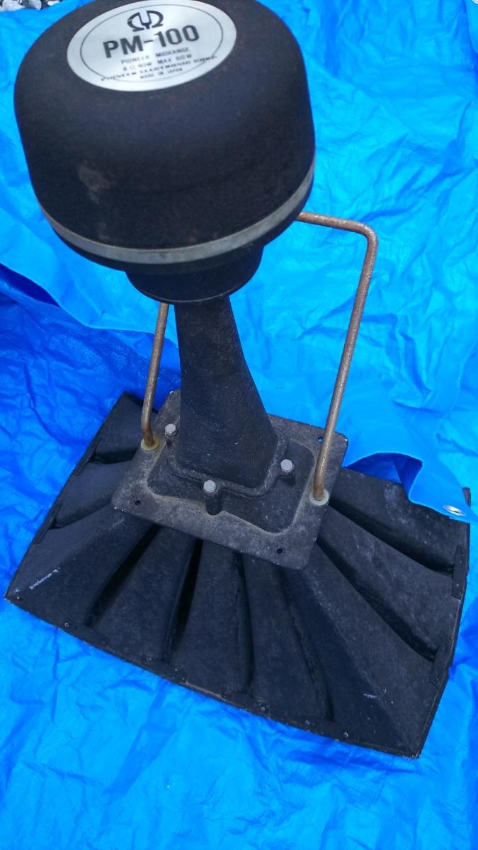 パイオニア マルチセルラホーン ペア  Pioneer PM-100 MIDRANGE 現状品_画像7