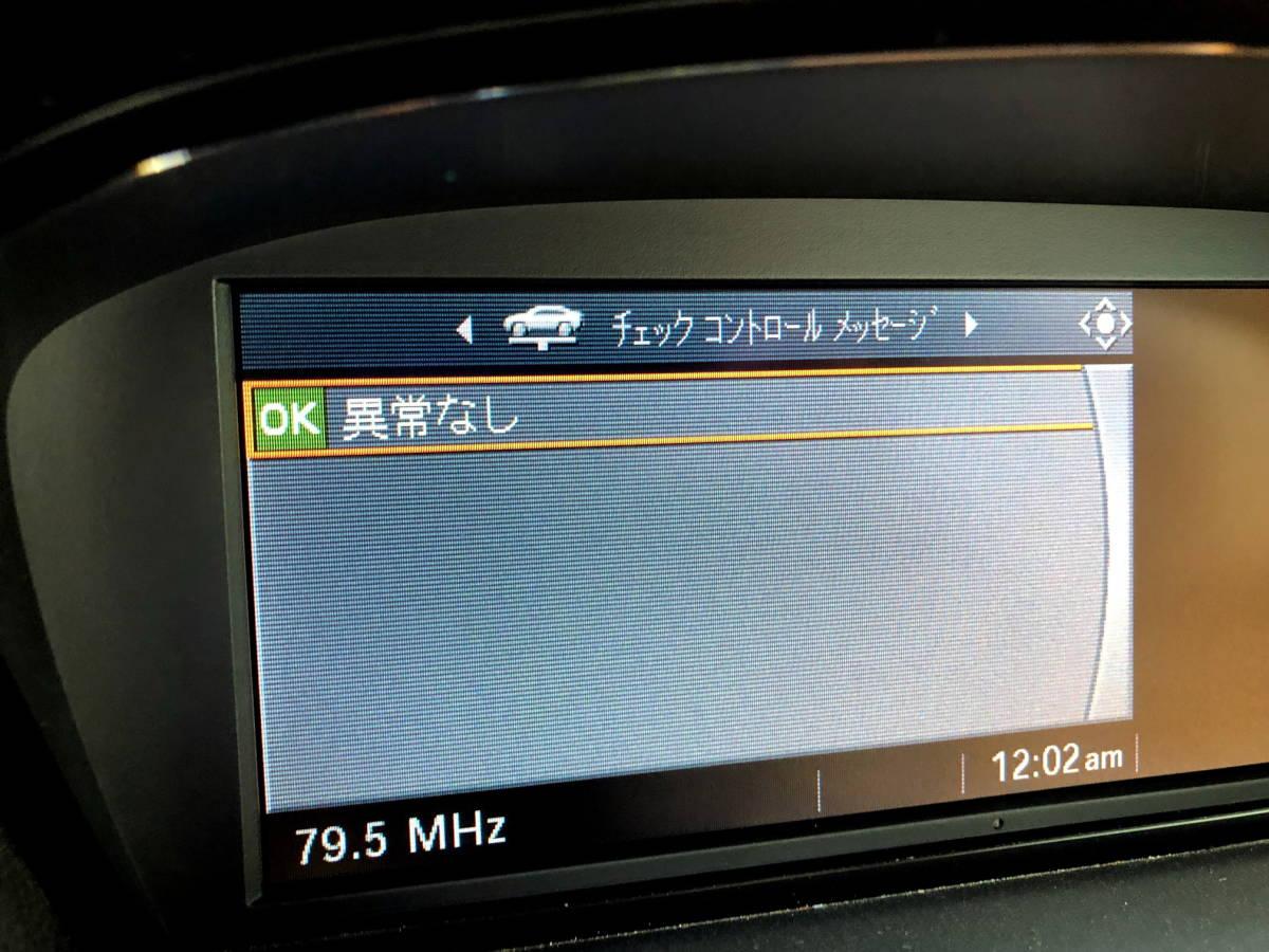 売切 BMW 335i Mスポーツ カブリオレ オープンカー 左ハンドル 走行55,000キロ 車高調 マフラー HID 20インチホイール フルカスタム_画像7