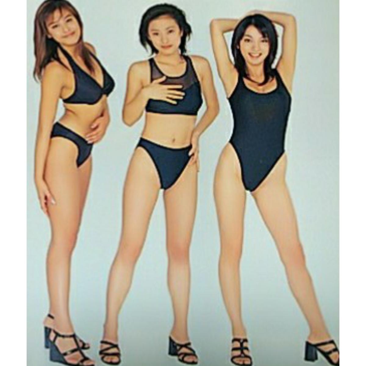 山内えりか 【雑誌】FLASH (フラッシュ) 1997年11月14日号 ベイキャニオンズ