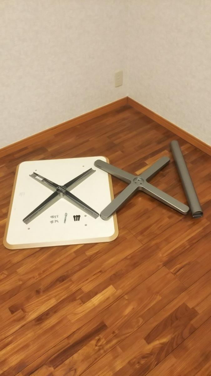 ★カフェテーブル IKEA(イケア) BILLSTA バーテーブル★_画像5
