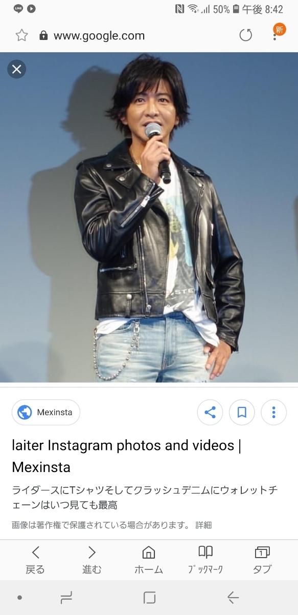 SAINT LAURENT 13SS L01 46 M サンローラン パリ 国内正規品 エディ期 キムタク着用 初期 レア l17 レザー ライダース ジャケット 1スタ_画像5