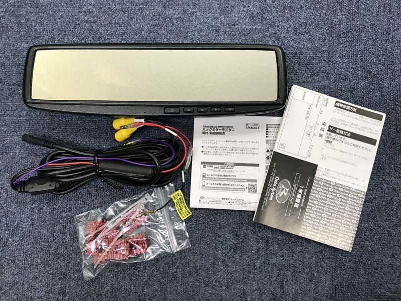 ● LTM6023 ルームミラーモニター 整備済アウトレット 送料込み