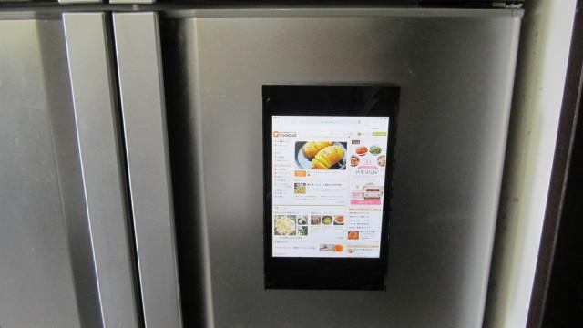 組み立て済み ナビに20万も30万も使いますか? ipad mini を、純正ナビのように取り付けるユニット 壁や冷蔵庫にも使用可能 アゼクラ メモ_画像8