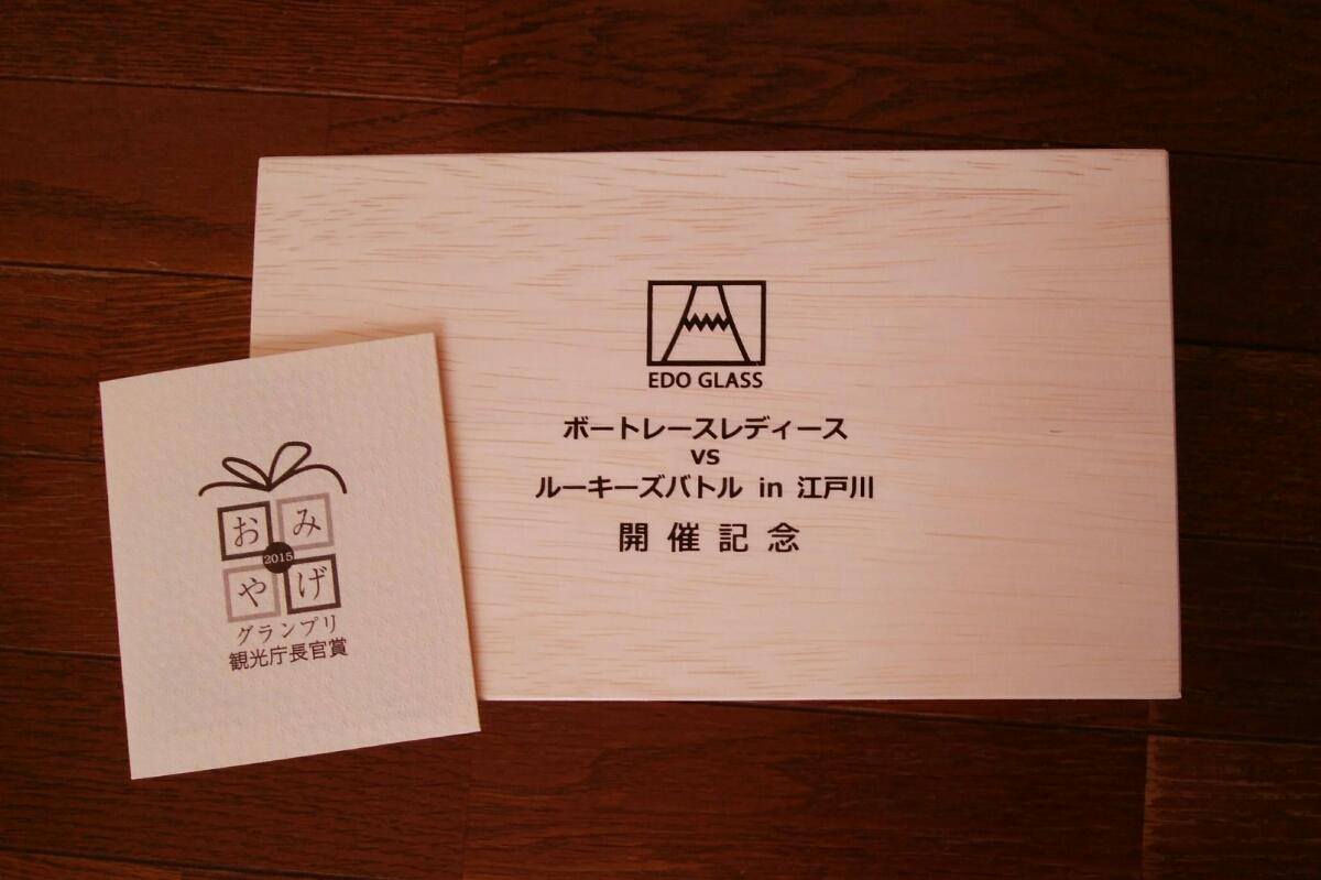新品♪送料込♪江戸硝子(田島硝子) 富士山ロックグラス ペア 父の日にも♪_画像2