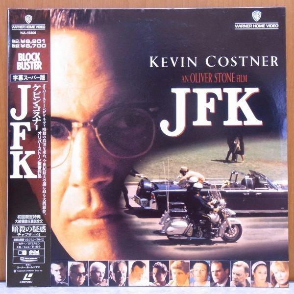 ★ JFK 洋画 映画 レーザーディスク LD ★_画像1