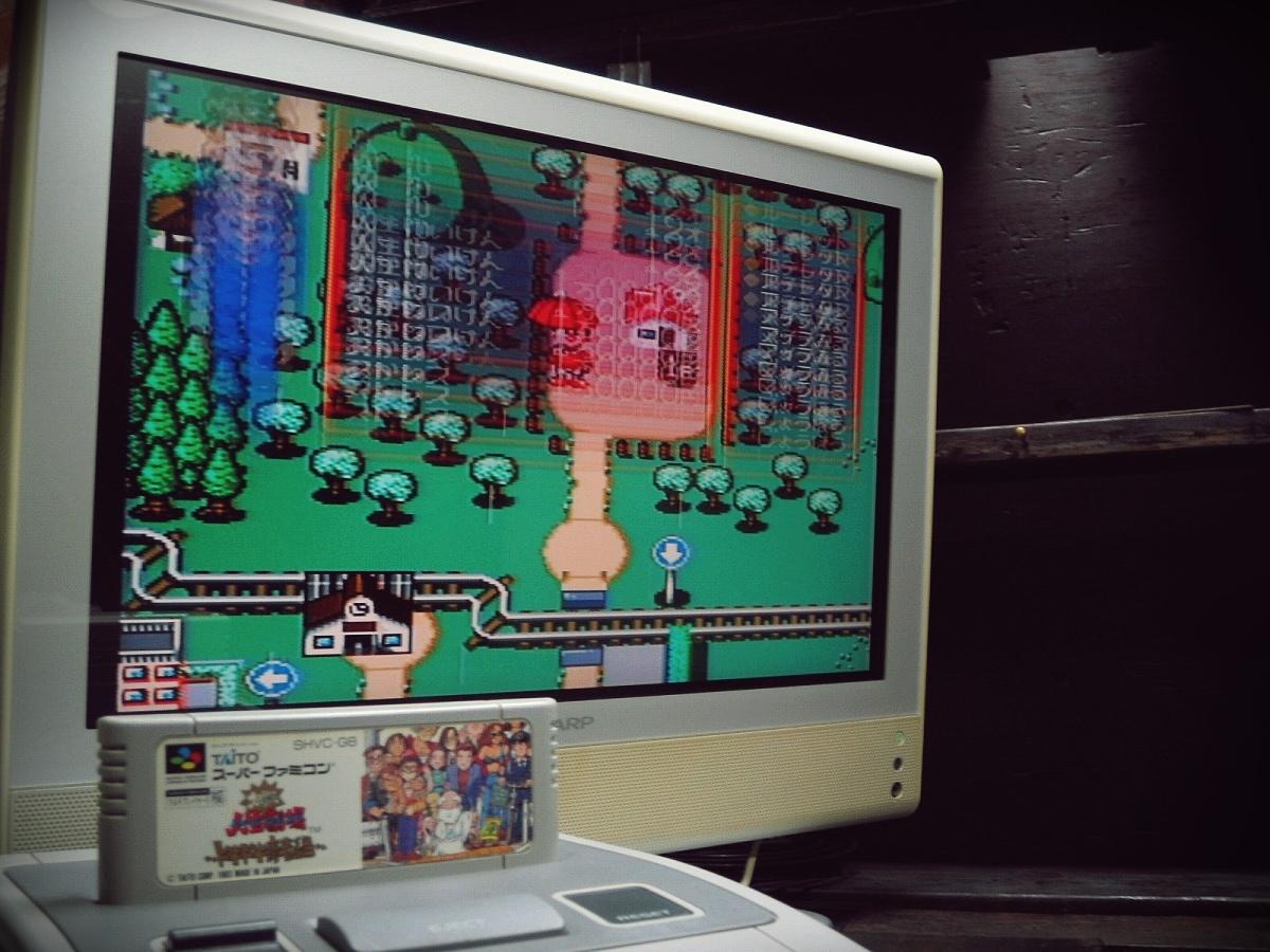 Nintendo Super Family Computer SFC SHVC-G8 Daibakushou Jinsei Gekijou スーパーファミ 動作確認済 1993 大爆笑 人生劇場 キドキ青春編_画像4