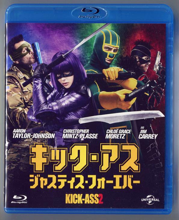 キック・アス ジャスティス・フォーエバー★国内正規盤Blu-ray