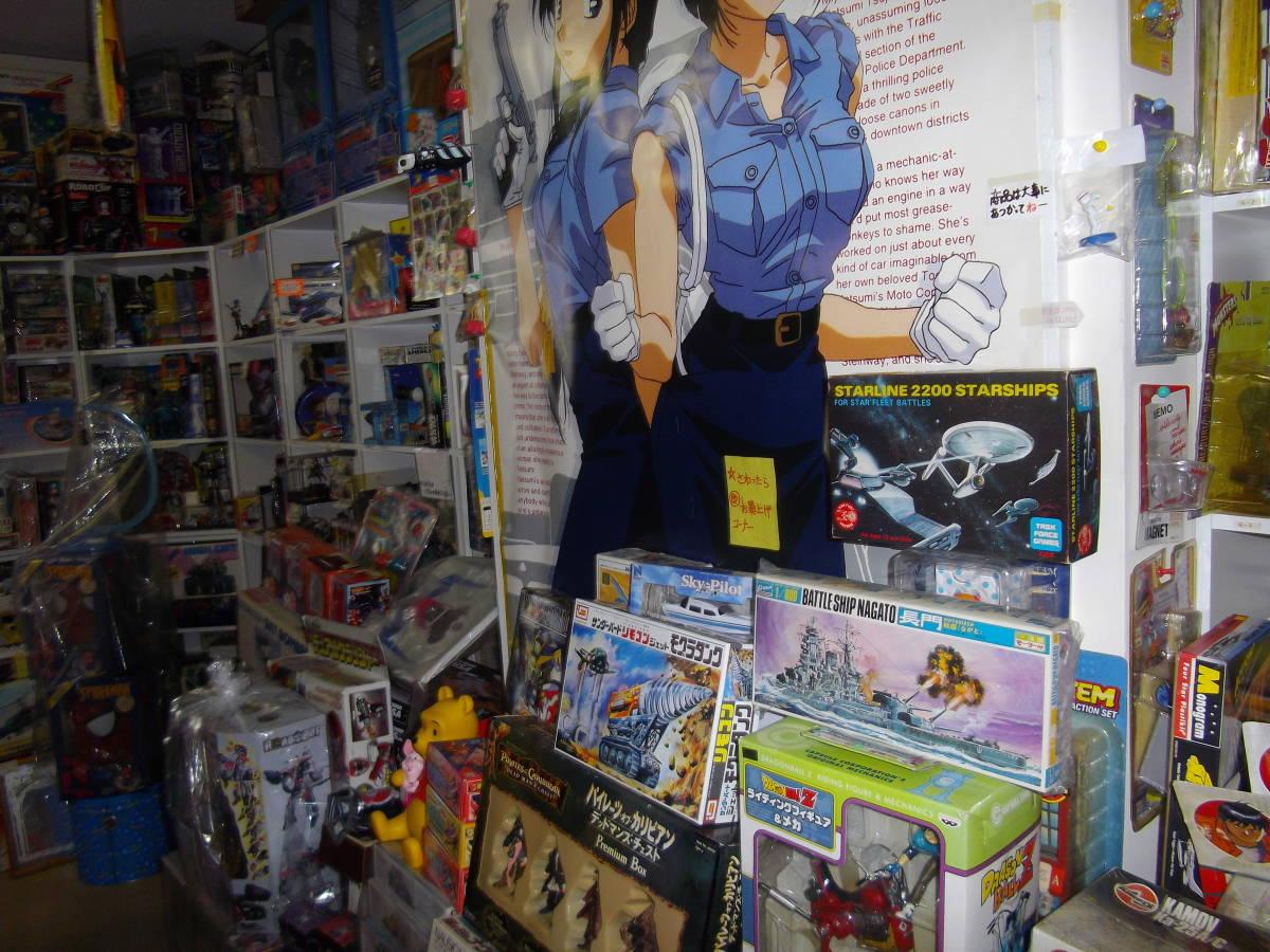 ◆令和スタート!◆スタートレックの『ダイキャスト宇宙船セット』◆未組立【boxman_77】_ゴチャまぜ空間【BOX箱市】の様子です。