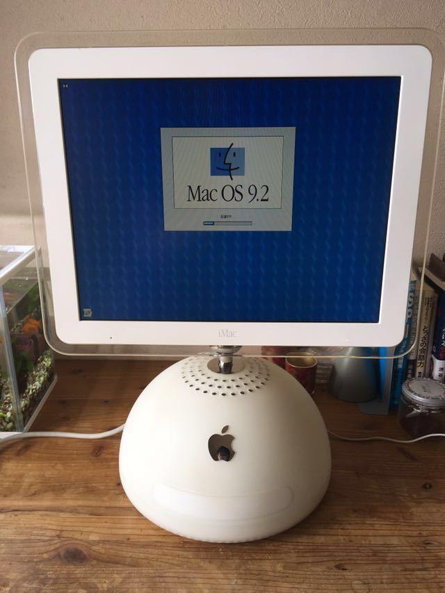 Mac OS9起動できます。iMac G4 2002年モデル