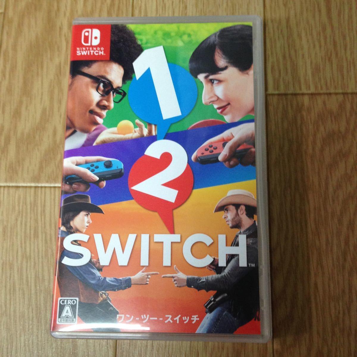 送料無料 美品 1-2 switch ワンツースイッチ