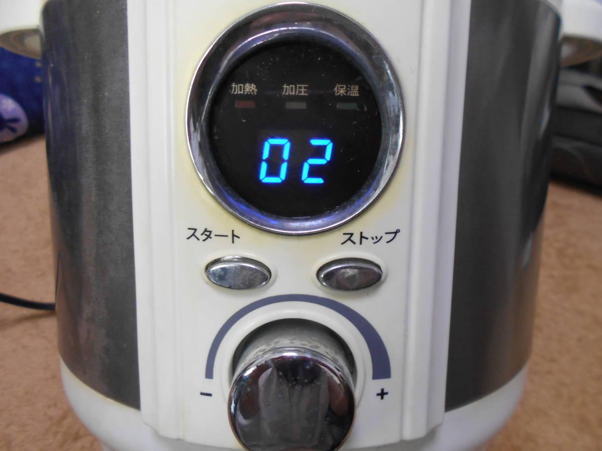 ◆圧力式電気鍋/LPC-T12【1・2L】15年製_画像2