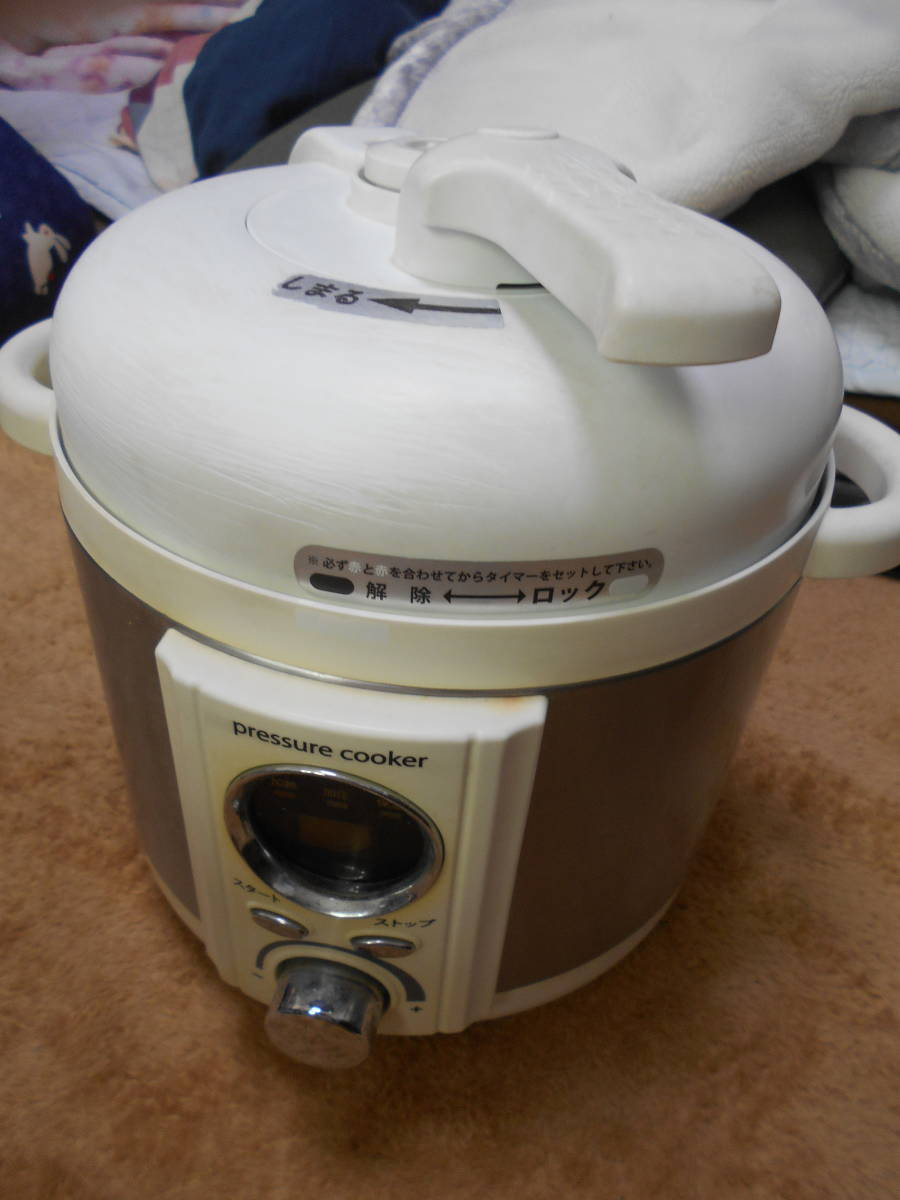 ◆圧力式電気鍋/LPC-T12【1・2L】15年製