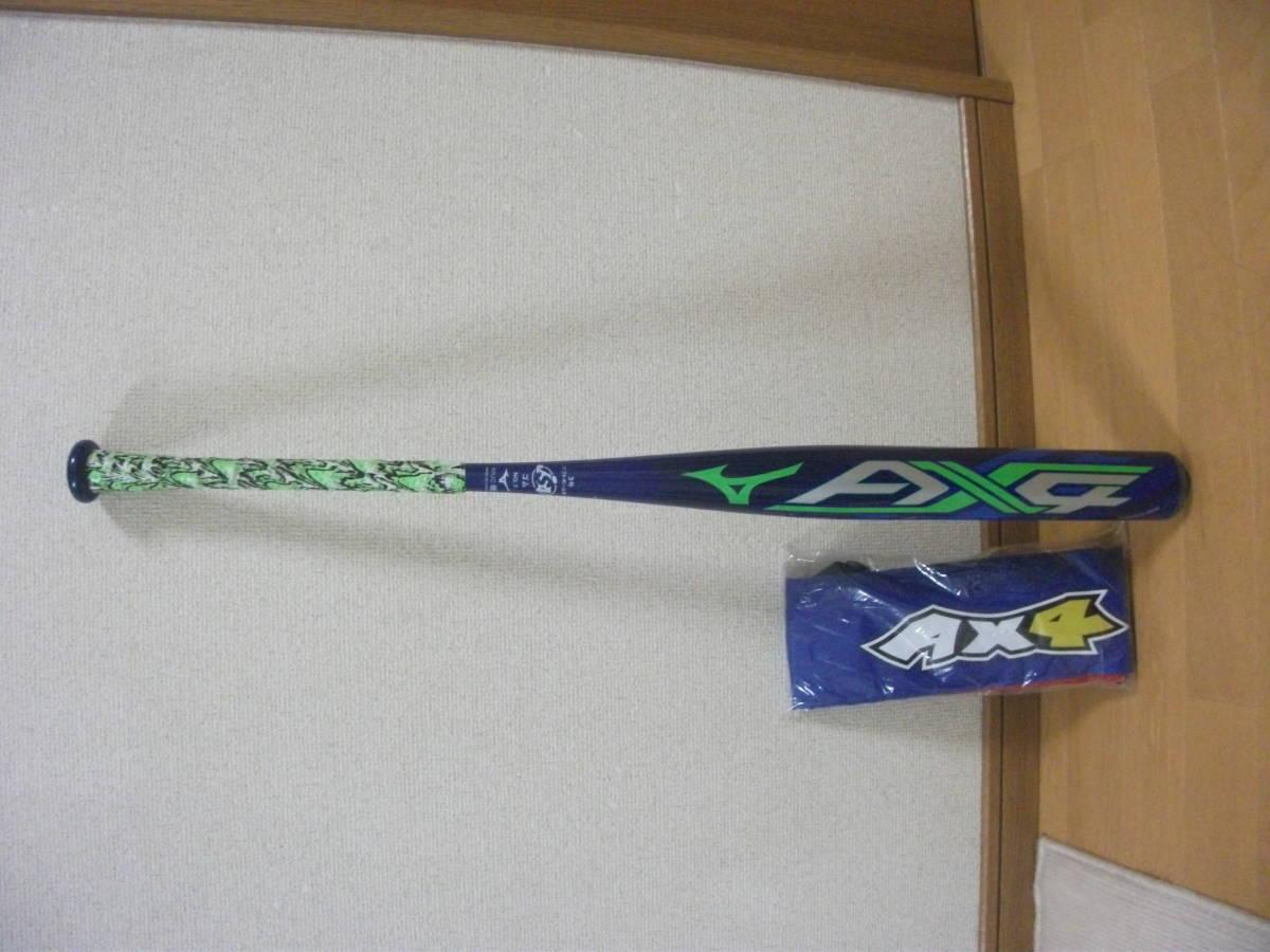 送料無料 現行モデル ミズノ ソフトボール用AX4(ゴム専用) 86cm 760g トップ 1CJFS30786 1試合のみ使用