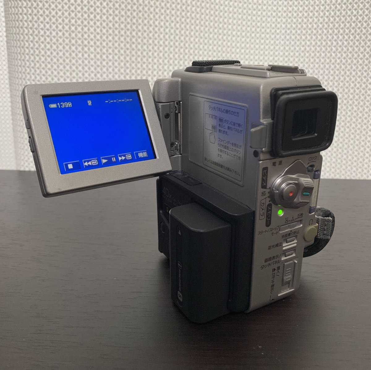 SONY DCR-PC3 デジタルビデオカメラレコーダー(デジタルハンディカム) mini DV_画像2