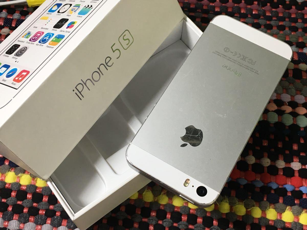 ランクB 即決価格有 iPhone 5s 16GB シルバー【do】残債なし 良品_画像3