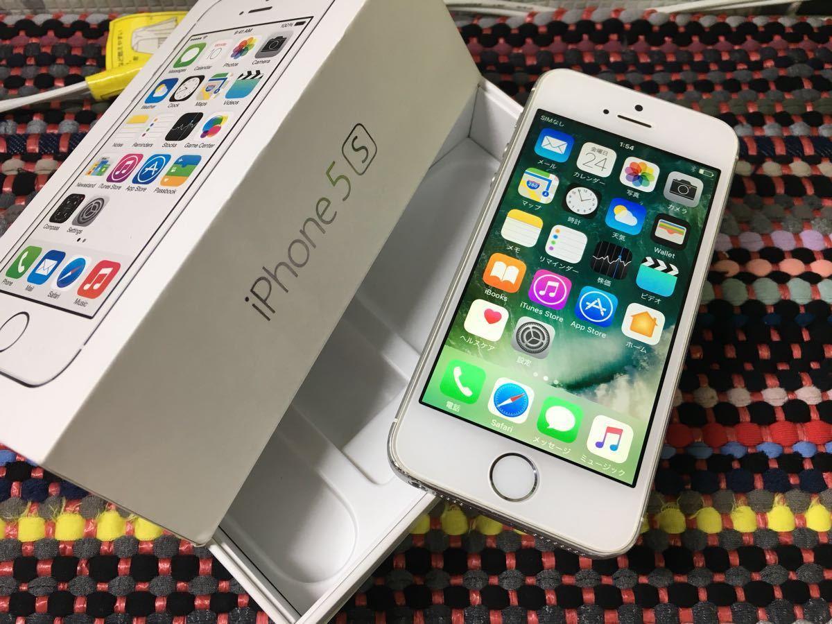 ランクB 即決価格有 iPhone 5s 16GB シルバー【do】残債なし 良品