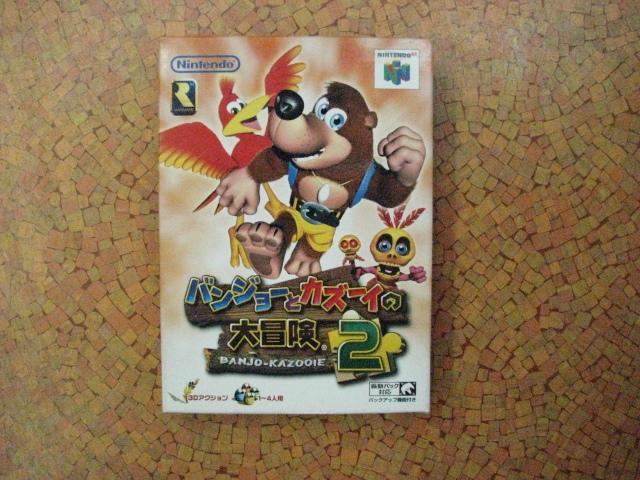 *任天堂*【 Nintendo 64 バンジョーとカズーイの大冒険2 】(新品)