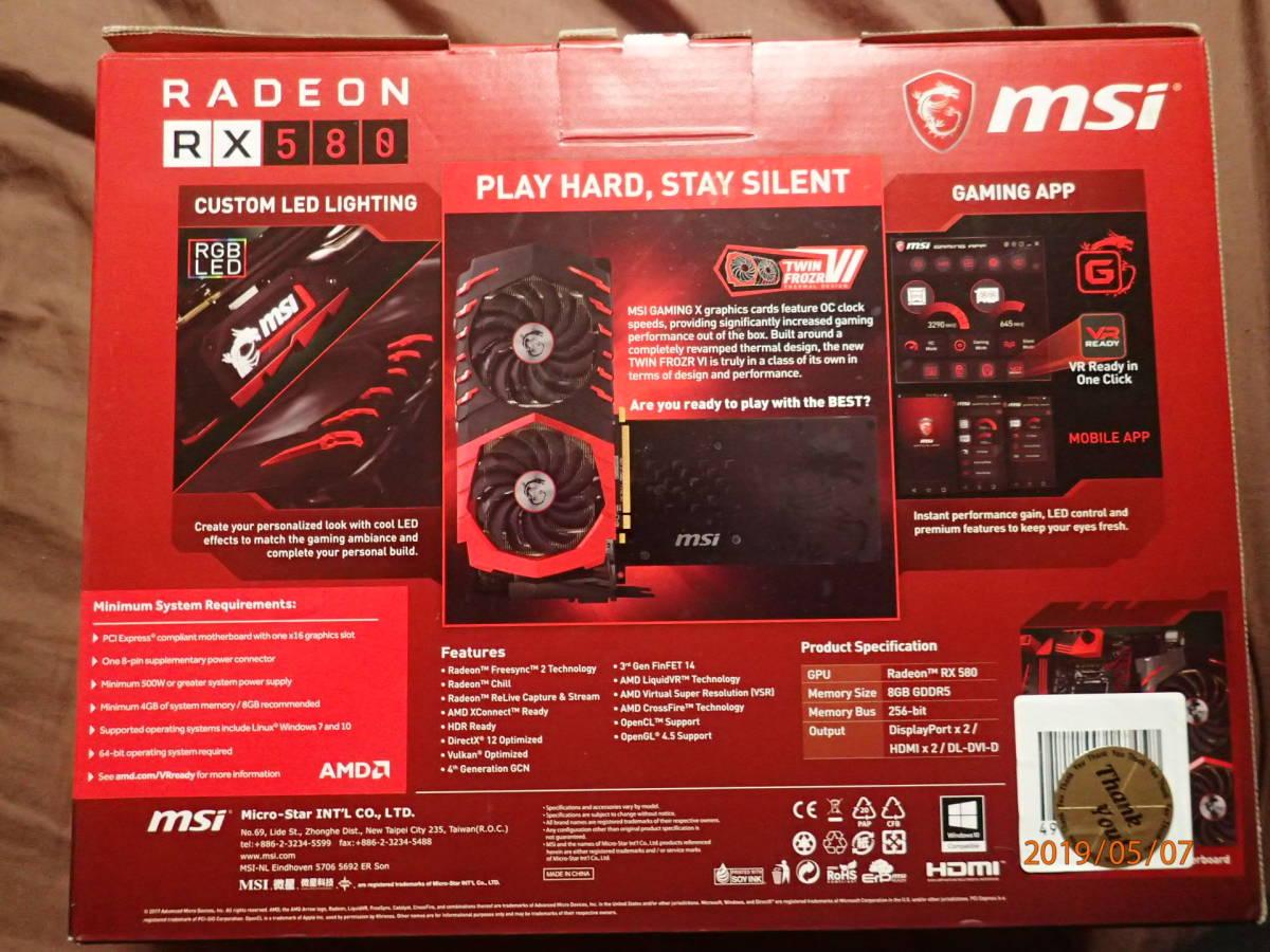 未使用に近い新古品【静音グラフィックボード】MSI RADEON RX580 GAMING X 8G【動作確認済】_画像2