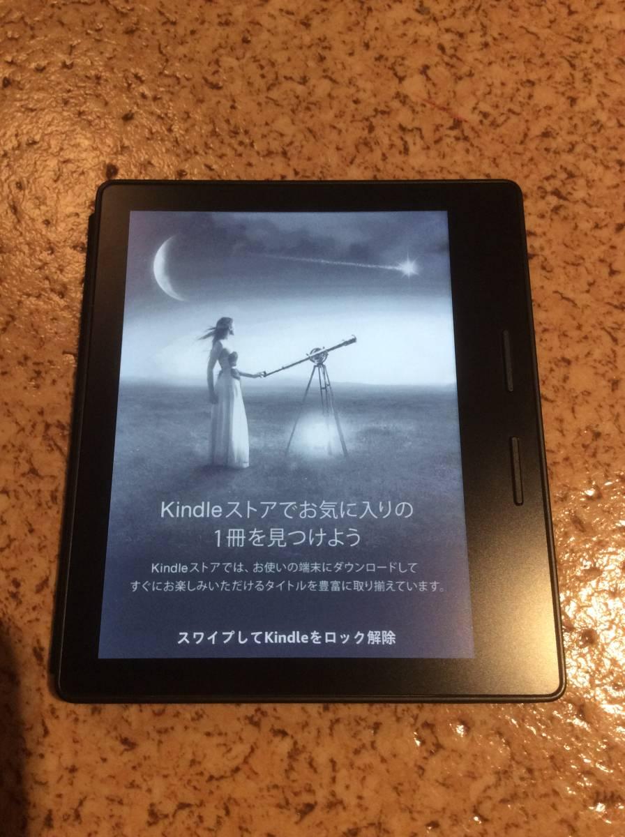 Kindle Oasis 広告あり 2016年版