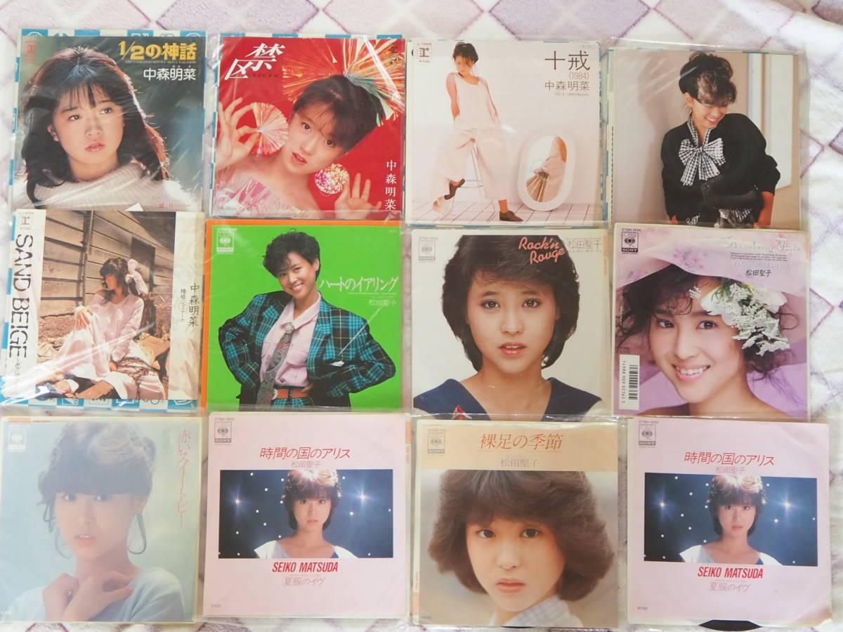 女性アイドル中心で132枚、落札者にレコードサービスあり、EP大量セット_画像5