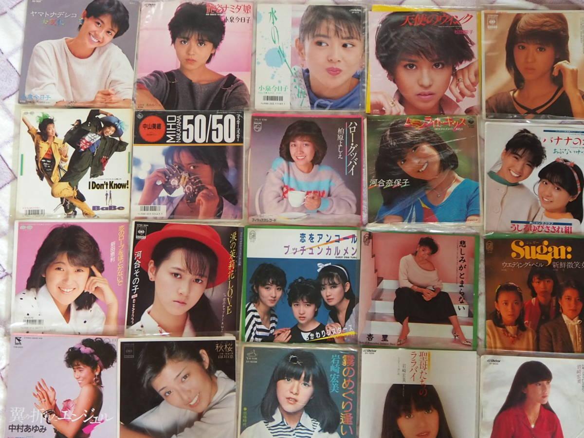 女性アイドル中心で132枚、落札者にレコードサービスあり、EP大量セット_画像7