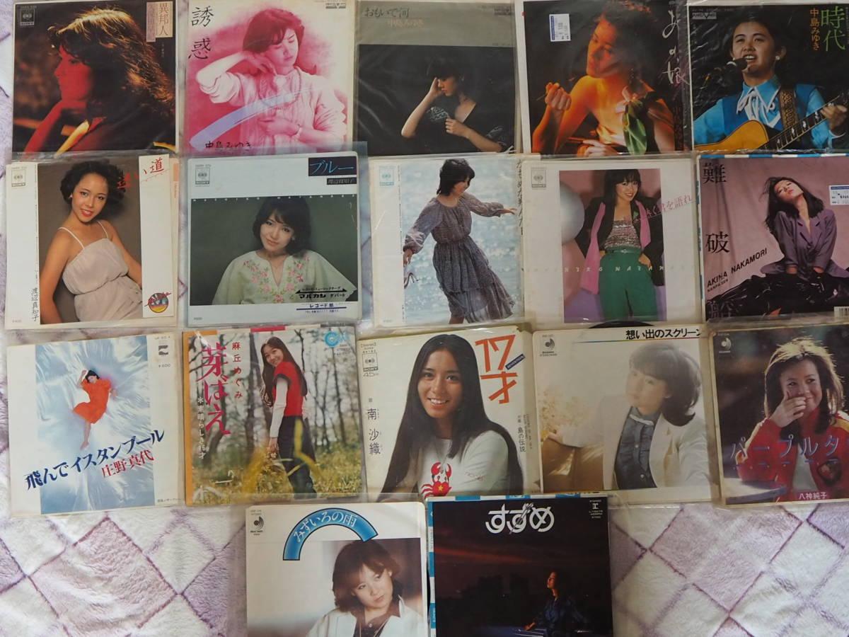 女性アイドル中心で132枚、落札者にレコードサービスあり、EP大量セット_画像10