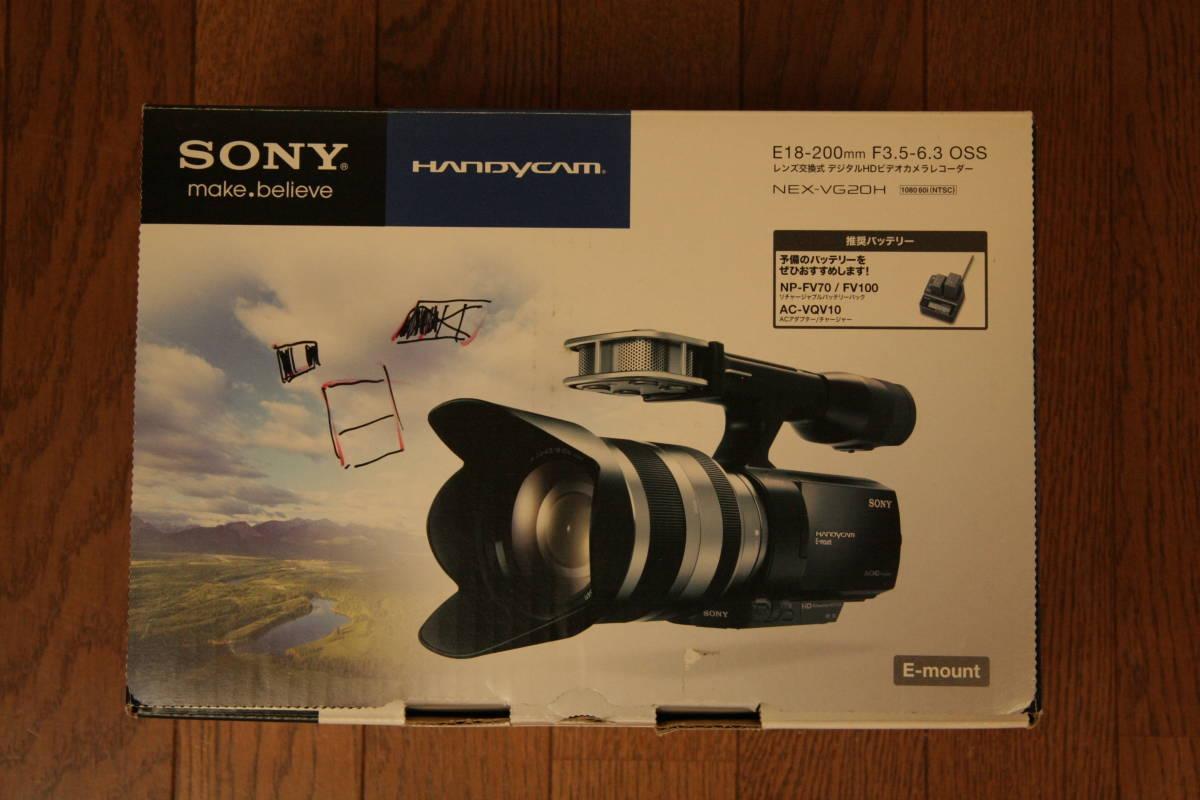 SONY NEX-VG20H レンズ交換式デジタルHDビデオカメラレコーダー_画像9