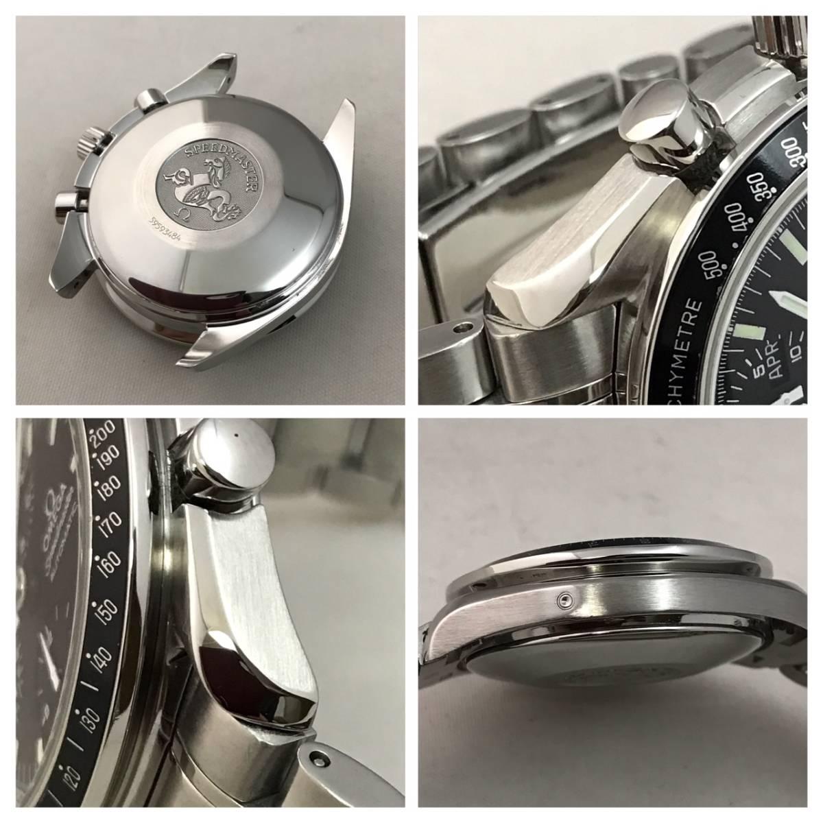 付属品付き☆OH済み美品のオメガ・スピードマスター時計・マーク40・コスモス☆_画像7