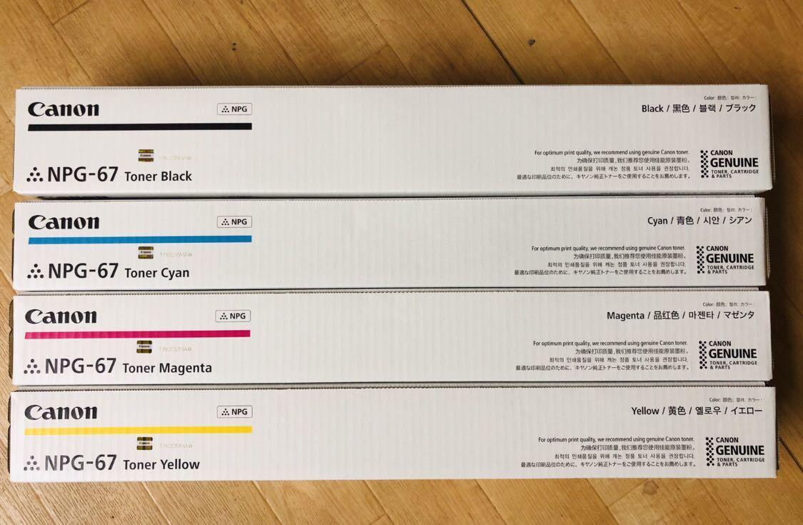 ※新品未開封品 純正 キャノン トナー NPG-67 4色セット ブラック イエロー マゼンタ シアン
