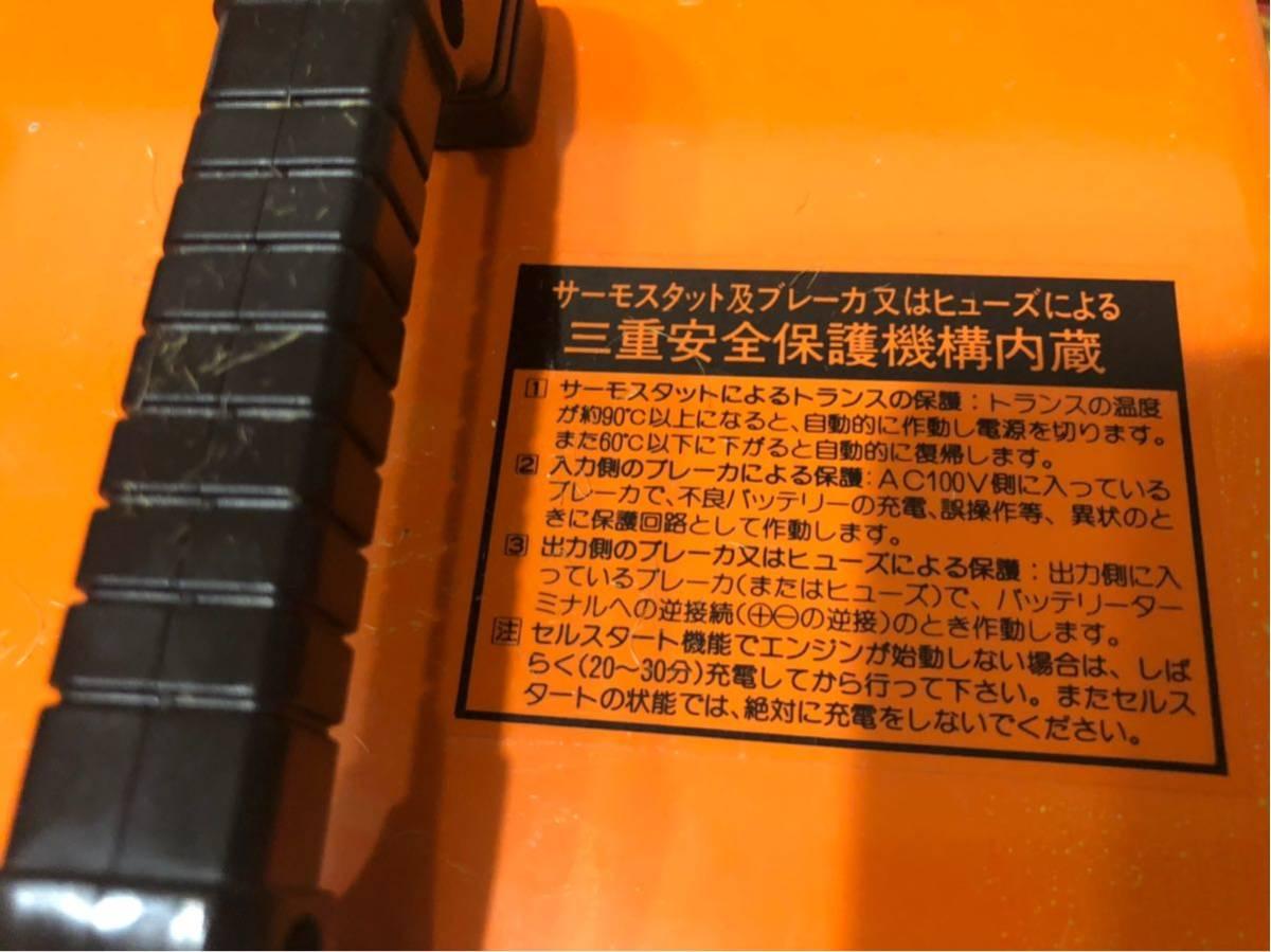 セルスター バッテリー充電器 CC-1100DX 6V/12V セルスタート機能 _画像7