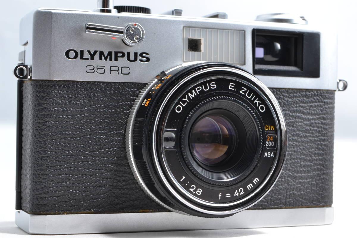 オリンパス Olympus 35 RC レンジファインダー フィルムカメラ E.Zuiko 1:2.8 42mm #003