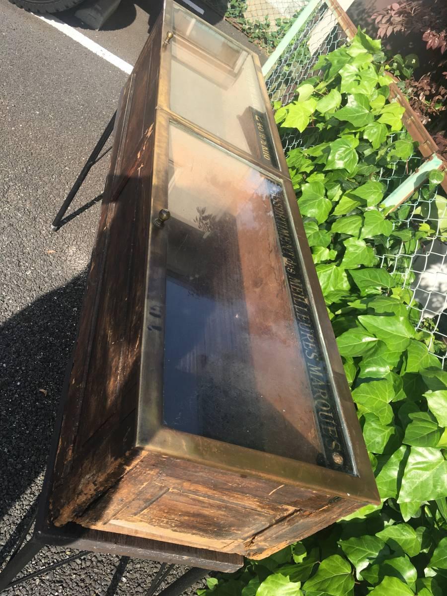ガラスケース ショーケース フランス アンティーク ビンテージ 真鍮 什器 _画像5