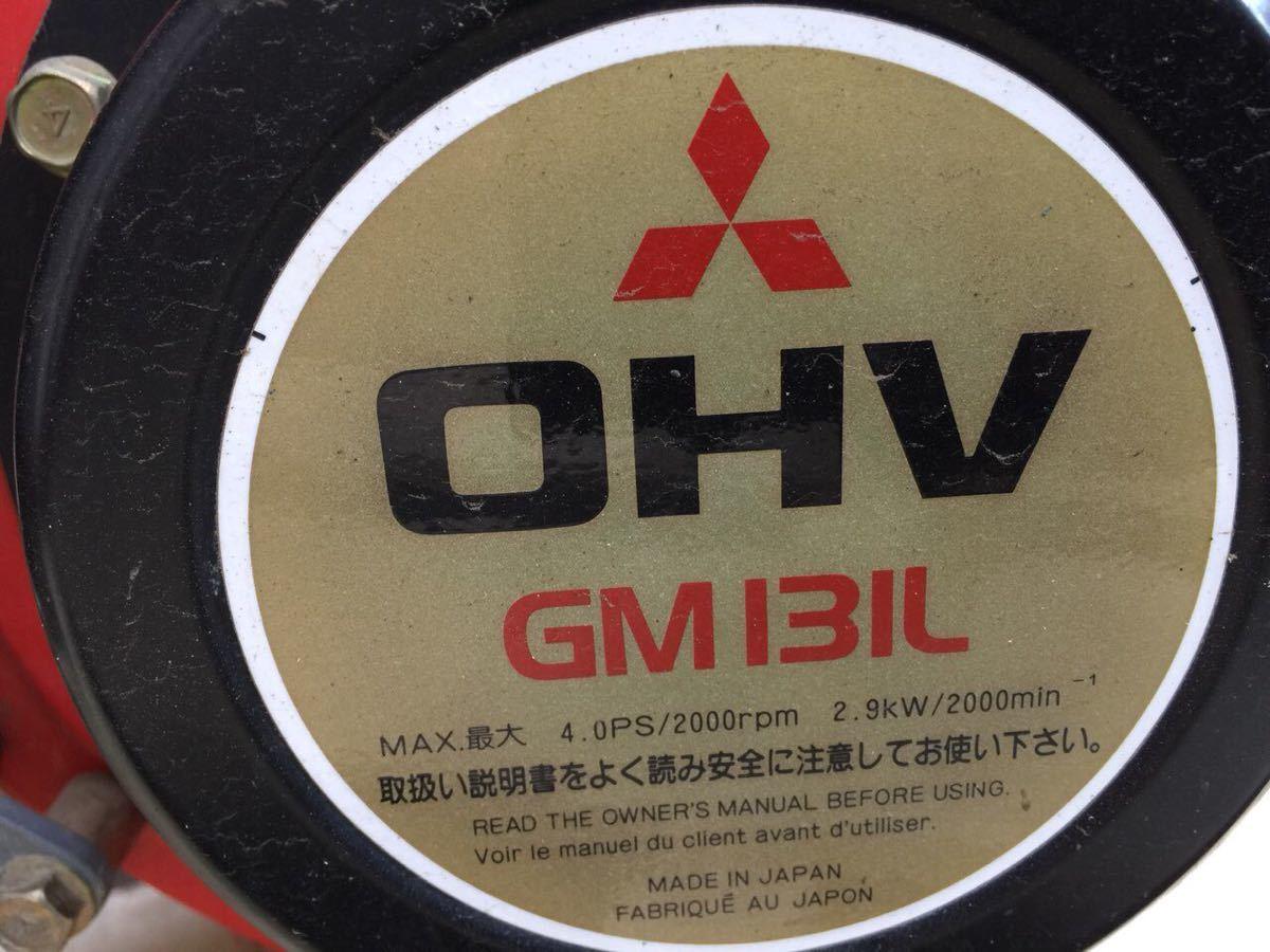 【中古】MITSUBISHI■三菱■ガソリンエンジン■OHV■GM13IL_画像6