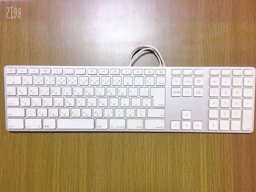 apple 純正 USB テンキー付 キーボード 美品 A1243