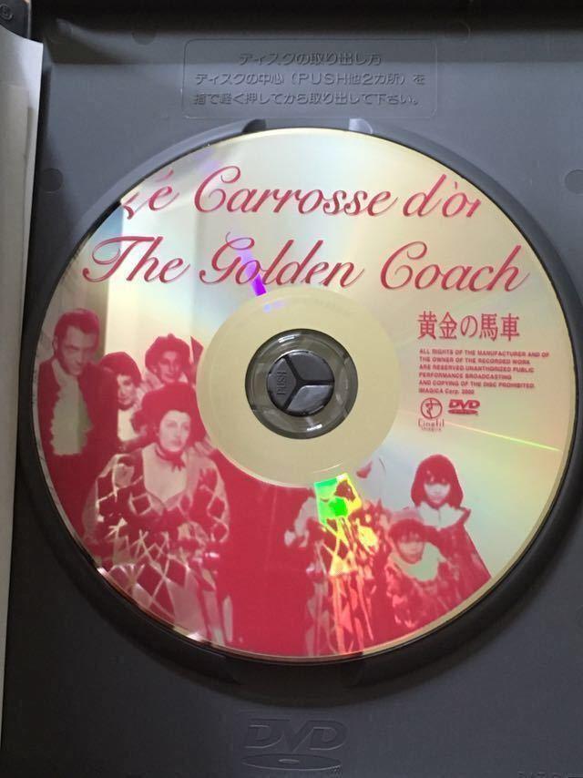 黄金の馬車 ジャン・ルノワール監督作品 DVD_画像3