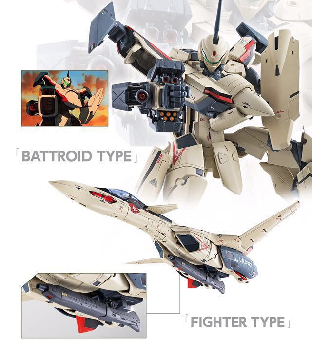 1円スタート DX超合金 YF-19 フルセットパック マクロスプラス _画像3