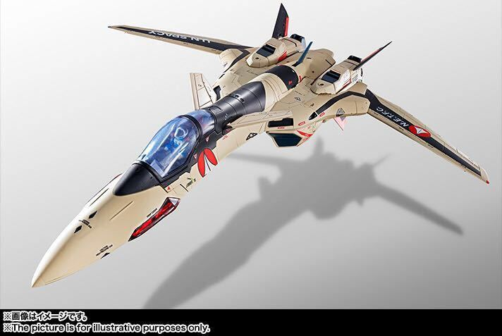 1円スタート DX超合金 YF-19 フルセットパック マクロスプラス _画像6