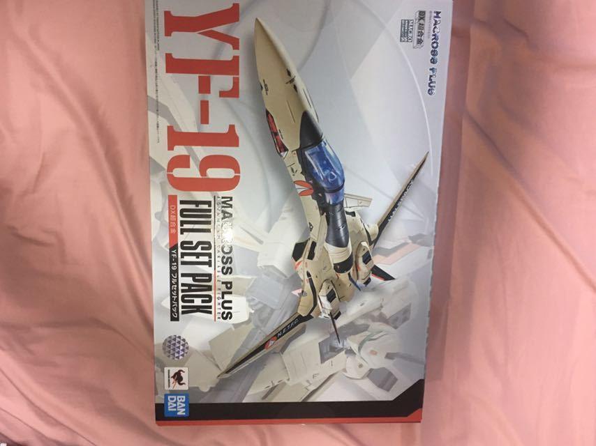 1円スタート DX超合金 YF-19 フルセットパック マクロスプラス _画像10