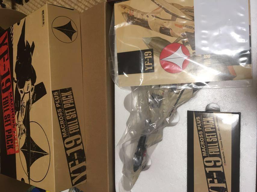 1円スタート DX超合金 YF-19 フルセットパック マクロスプラス _画像9