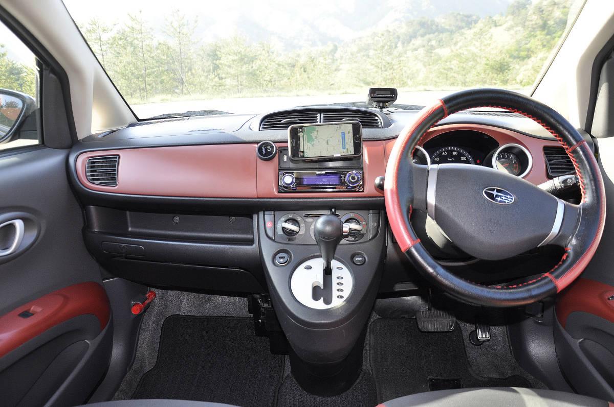 ▼△スバル R1 SC AWD H21年式 車検H32.5個人出品▲▽_画像7