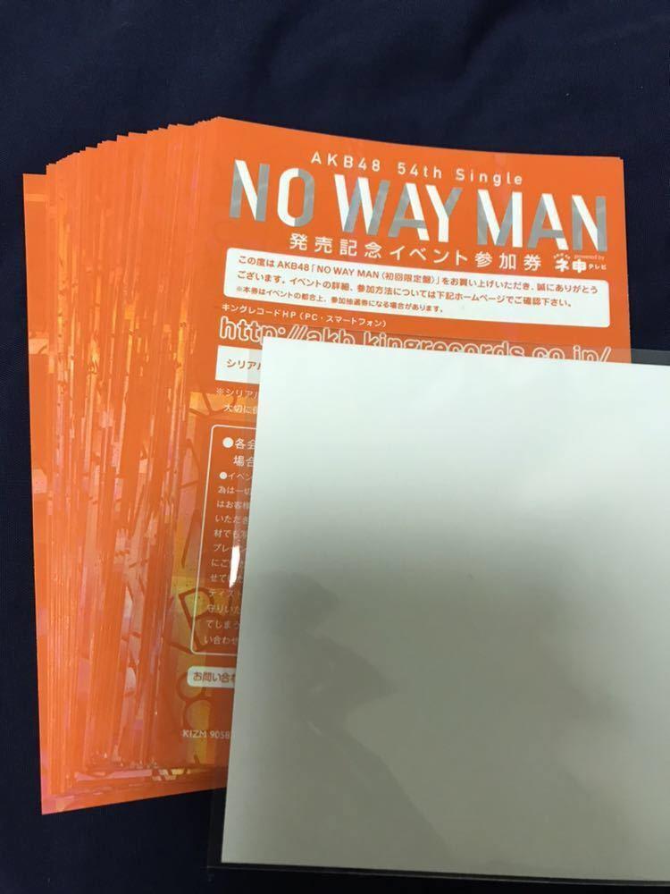 数5 AKB48 NO WAY MAN 全国握手券/イベント参加券 100枚セット (ジワるDAYS 全握券