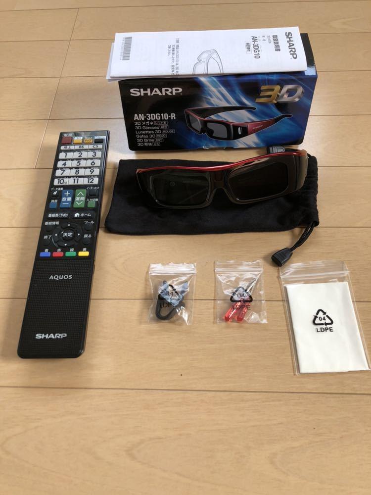 SHARP シャープ AQUOS アクオス テレビ TV 60インチ 亀山モデル クアトロン 地デジ60型液晶テレビ LC-60Z5_画像7