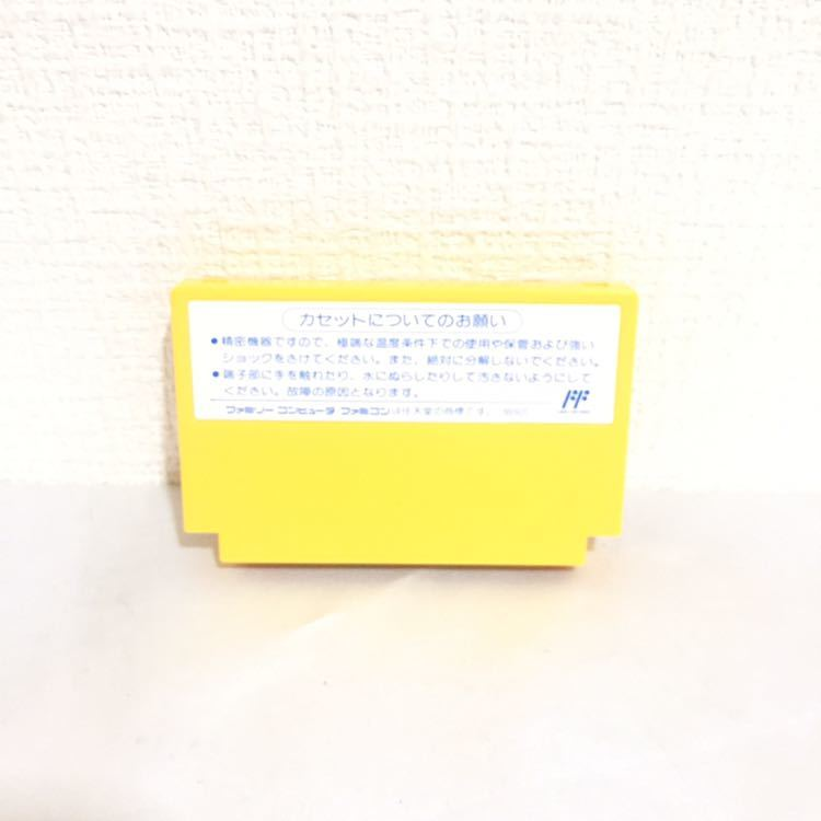 ☆箱説完備 新品同様☆ファミコン用ソフト ロックマン6 史上最大の戦い!! ☆送料\360☆ファミリーコンピュータ 任天堂_画像2