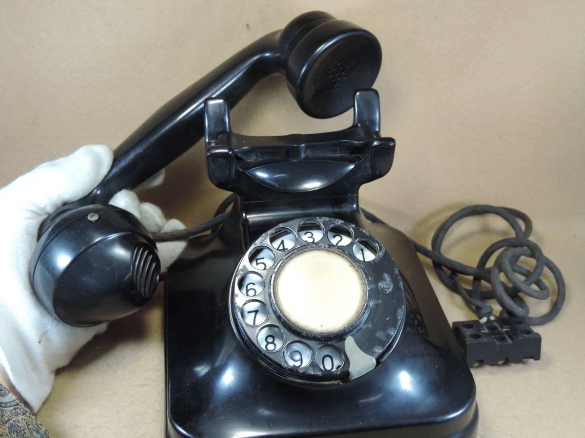 黒電話 3号機自動式卓上電話機 レトロ電話機 アンティーク電話機 インテリア 少なく希少になって来た黒電話機_画像2