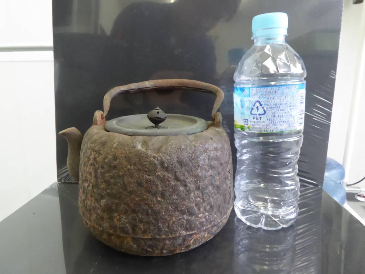 蔵出し 鉄瓶 茶道具 売り切り _画像8