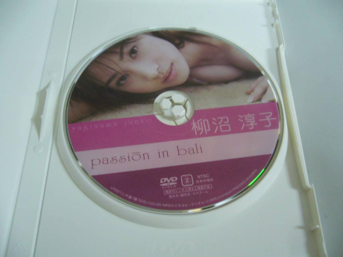 『passion in bali 柳沼淳子』DVD/リバプール_画像3
