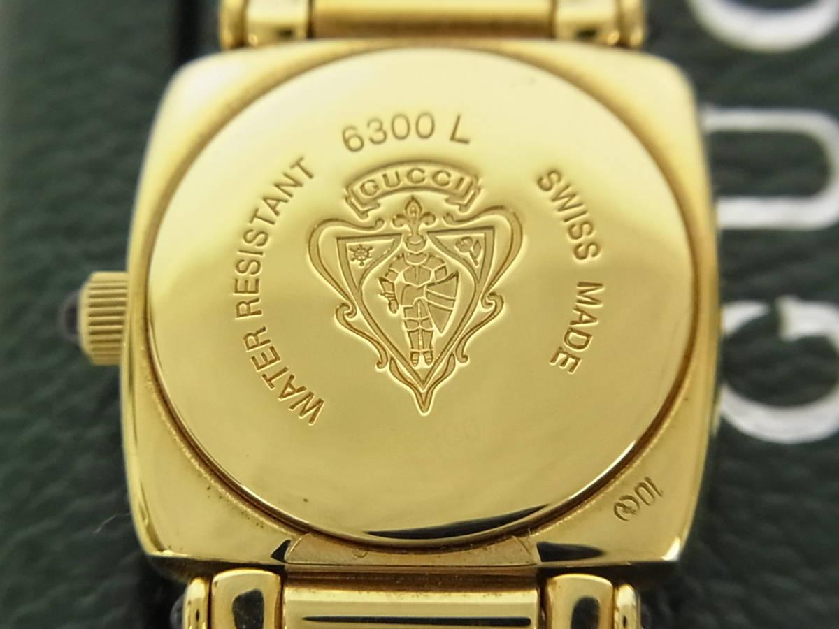 1円 グッチ 美品 6300L ロゴ ホースビット 純正 リザード 型押し レザー ベルト クォーツ アナログ 腕時計 ウォッチ 動作品 ケース付き_画像3