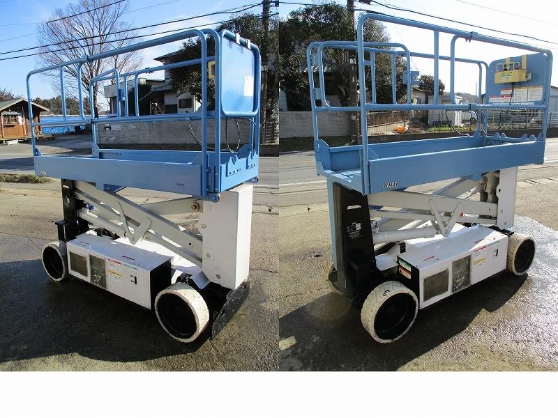 大型高所作業車■最大作業高 6.6M/200kg アワー260時間 定価350万円 自走式 A_画像2